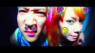 The World Of Kanako / 渇き - Party Scene