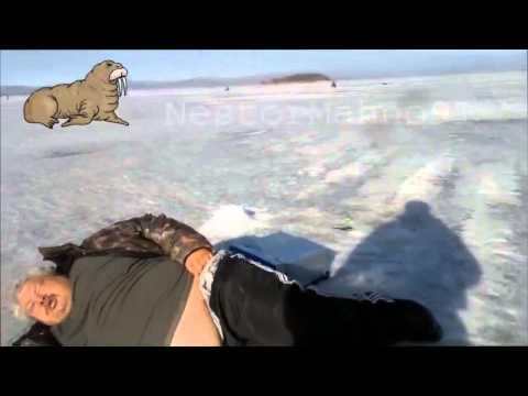 Ржака!!! мужик на льду )))))) Смотреть до конца)))