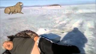 Ржака!!! мужик на льоду )))))) Дивитися до кінця)))