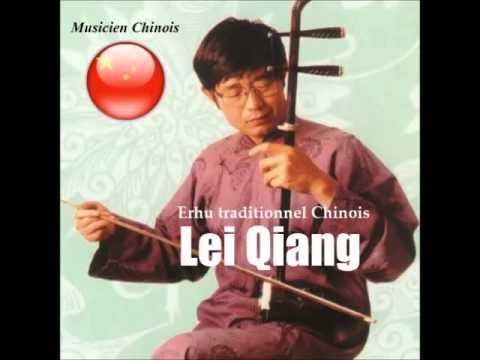 Night Song - Lei Qiang