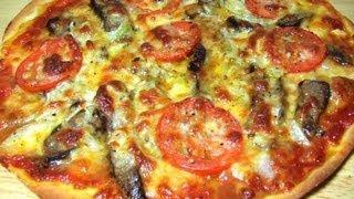 Стейк Пицца или с мясом говядины (Steak Pizza)