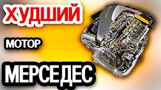НЕ купуйте МЕРСЕДЕС з ЦИМ МОТОРОМ!!! Проблеми дизельного двигуна Mercedes ОМ 628 #22 автодог