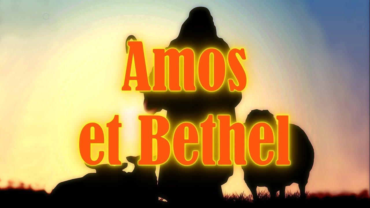 Bethel site de rencontre