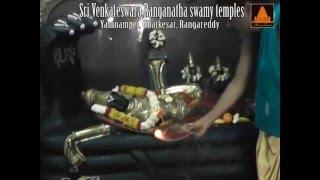 Sri Ranganatha,Venkateswara Swamy Temples, Yamnampet, Ghatkesar, rangareddy Dist. Telangana