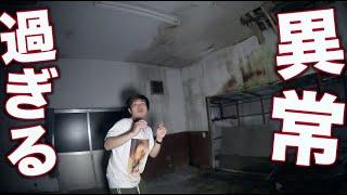 廃墟に行ったらメッチャ心霊現象が起きるドッキリwwwwwwwww thumbnail