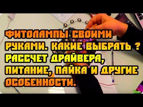 Фирменный интернет магазин РЕФЛАКС лампы ДНаЗ, ДНаТ, ДРиЗ