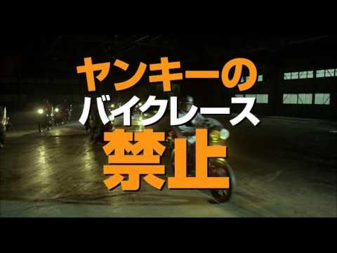 抜群のプロポーション!映画でも魅せる高橋メアリージュンの出演作品をチェック!