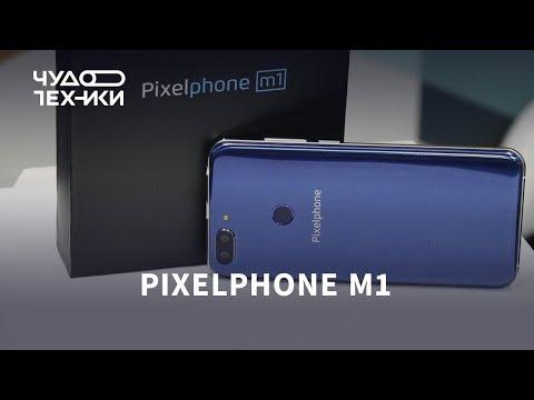 Быстрый обзор   смартфон Pixelphone M1