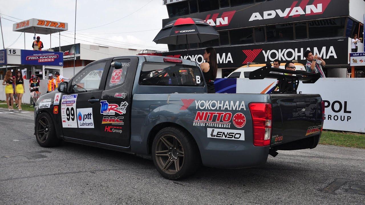 Isuzu D Max No 99 In Pro Racing Series 2013 Round 3