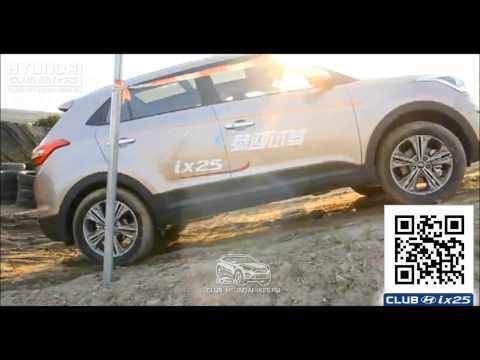 Hyundai Creta ix25 4wd Test drive offroad