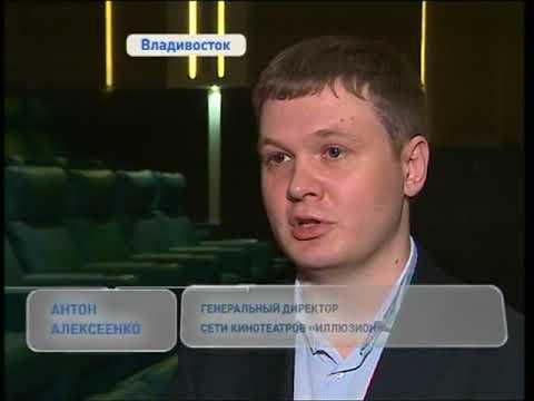 """Кинотеатр """"Уссури"""" во Владивостоке возродился в новом формате"""