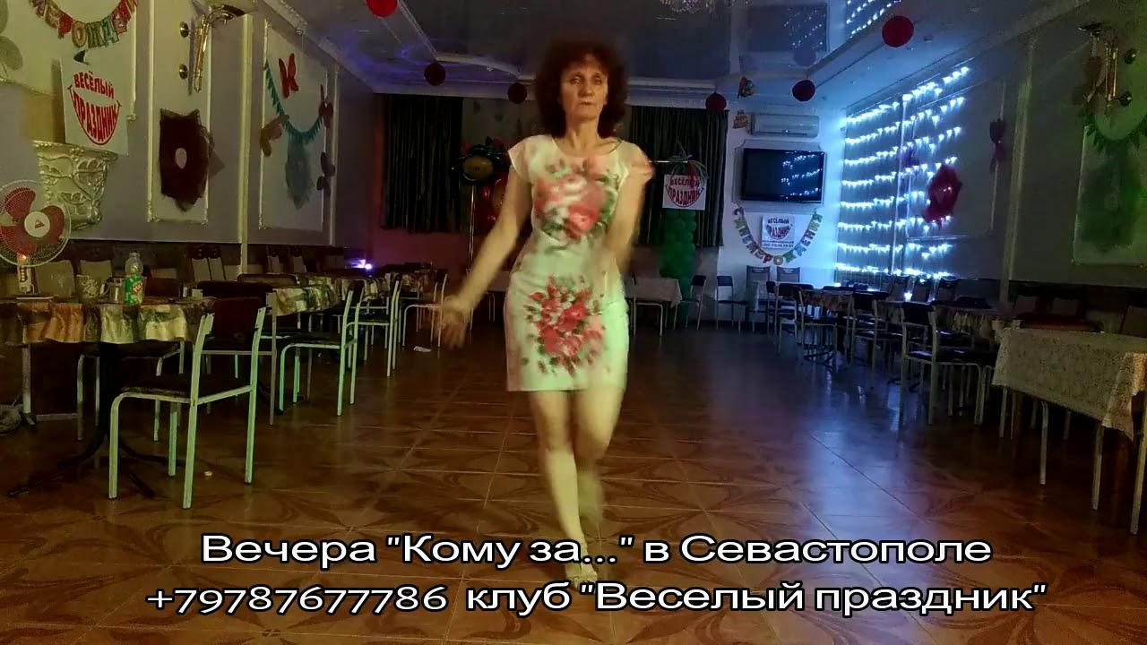 Клуб знакомств кому за 70 по россии