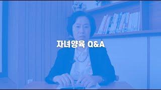여성암환자의 자녀양육 Q&A_조선미 교수