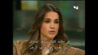 الملكة رانيا في حوار مع أوبرا 17 أيار 2006 Queen Rania speaks with ...