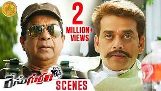 Brahmanandam Shocks Villain | Race Gurram Movie Comedy Scenes | Allu Arjun | Shruti Haasan | Thaman