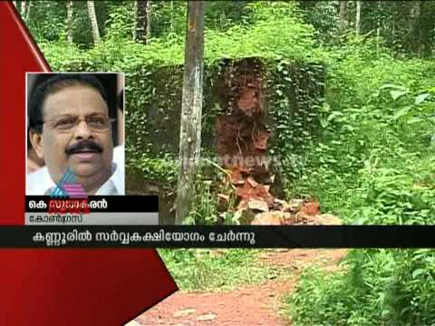 Asianet News Hour 3rd Sep 2014 |Kannur murder conspiracy hatched in Mahe: Sudhakaran