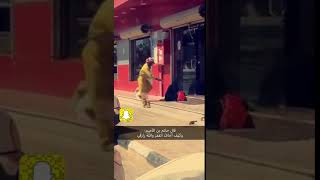 فيديو: عامل نظافة يتصدق على امرأة تفترش الطريق أمام محل تجاري في المملكة