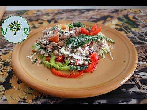 Salade porte-bonheur aux haricots à œil noir | Riche en Fer, Zinc et Sélénium