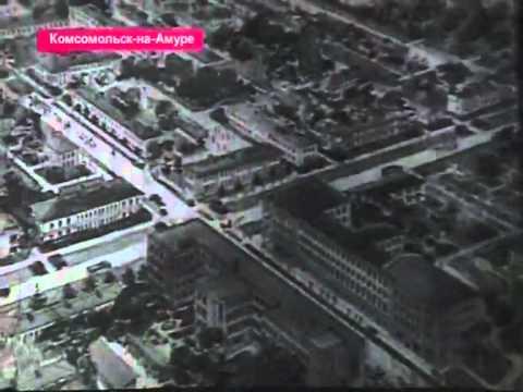 Заброшенный завод Комсомольска-на-Амуре