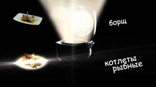 Анонс Мультиповар
