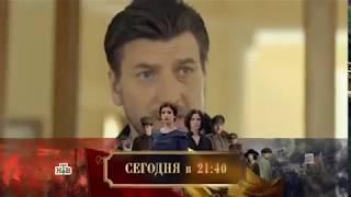 Ментовские войны 11 сезон 5-6 серия (2017) Криминальный сериал, фильм (НТВ)