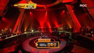 12R(1), #14, Shin Hyo-beom : Practice separation, 신효범 : 이별 연습, I Am a Singer 20120108