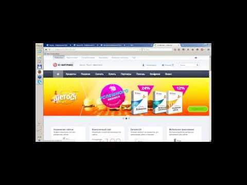 Серия обучающих вебинаров: продающий интернет-магазин за 6 часов. Часть 2.