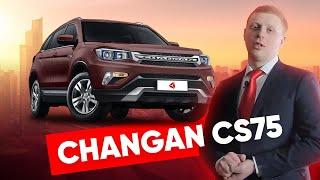 Changan cs75 2018: тест-драйв и обзор нового китайского внедорожника