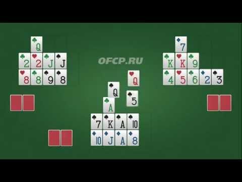 OFC Poker. Открытый китайский покер. Правила.