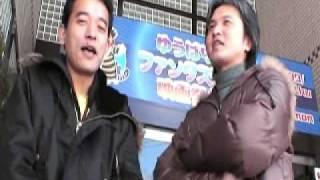 ゆうばり映画祭後編スペシャル!いよいよ野伏翔監督・山田健太クン・石...