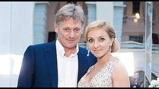 Татьяна Навка и Дмитрий Песков рассказали о том, как начались их отношения