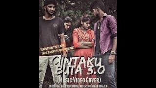 Cintaku Buta 3.0 (Music Video Cover)