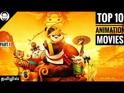 Top 10 Hollywood Animation Movies In Tamil Dubbed Part 1 Playtamildub Youtube