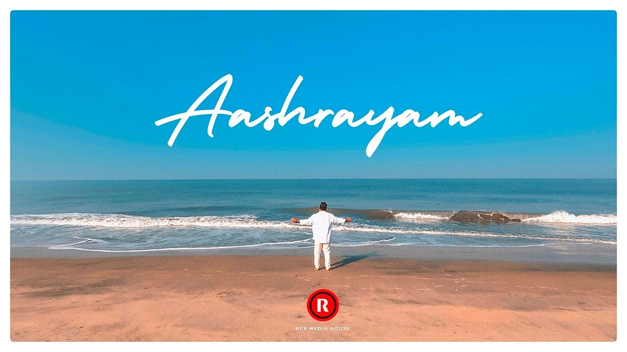 Kaarunyathin uravidamaakum – കാരുണ്യത്തിൻ ഉറവിടമാകും