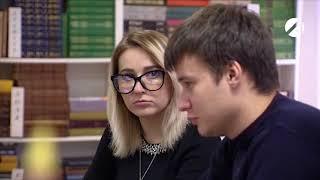 В Астраханской библиотеке для молодежи им. Б. Шаховского открываются курсы русского языка