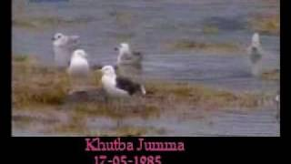 Khutba Jumma:17-05-1985:Delivered by Hadhrat Mirza Tahir Ahmad (R.H) Part 4/4