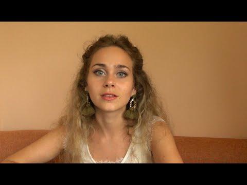 ДЕВА: Гороскоп на Август 2018
