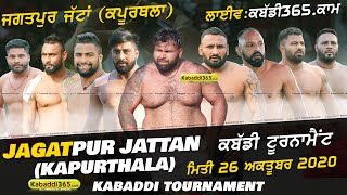 🔴[Live] Jagatpur Jattan, Near Phagwara (Kapurthala) Kabaddi Tournament 26 Oct 2020