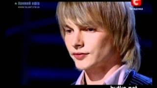 Украина мае талант 3 | Победитель