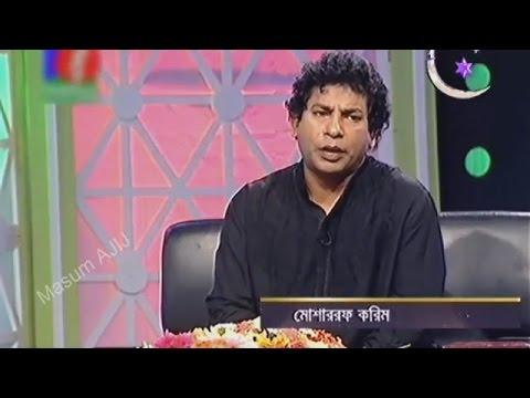 Mosharraf Karim Funny interview july 2016 | Bangladeshi actor Mosharraf Karim Funny interview