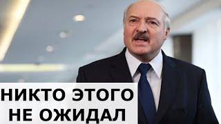 Зеленский нанес мощный удар по Лукашенко...Сегодняшние новости...