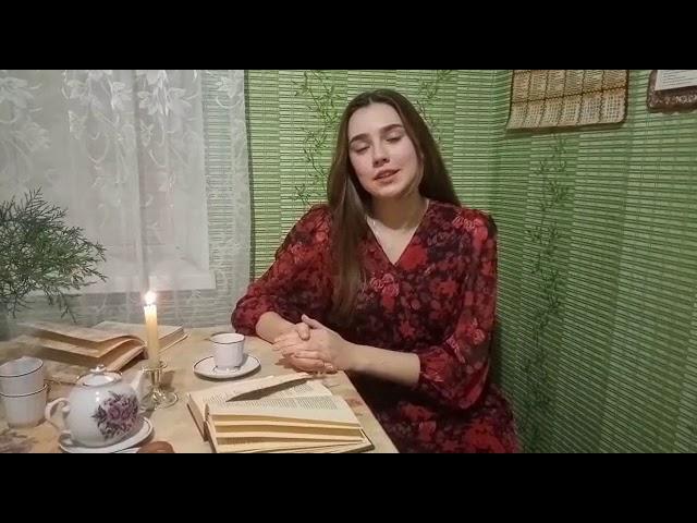 Изображение предпросмотра прочтения – НадеждаМихайлова читает произведение «Отговорила роща золотая» С.А.Есенина