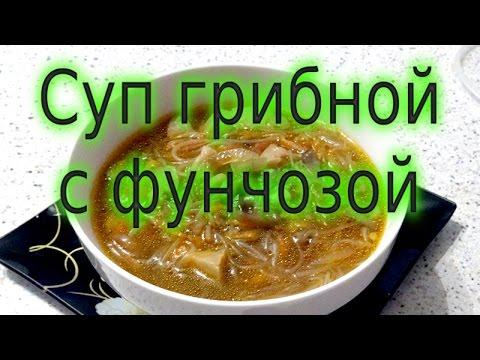 Грибной суп (более 100 рецептов с фото) - рецепты с