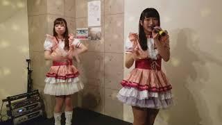 シフクNOTE3周年ライブ・「じゅなまい」信野樹奈&金澤まい。