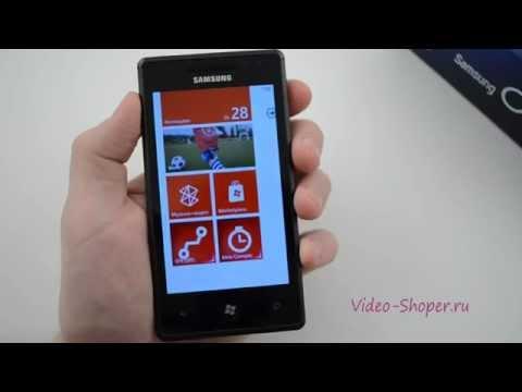 Обзор Samsung Omnia 7