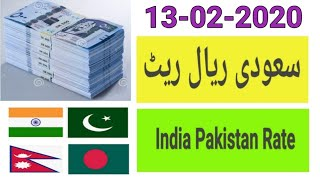 Saudi riyal rate in pakistan india BANGLADESH nepal/ saudi riyal rate in pakistan/ Saudi riyal India