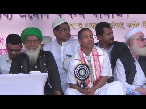 Adip Kumar Phukan at Moirabari addressing Jamiyat,Assam