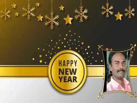 Wish you happy new year 2018
