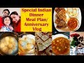 Indian Special Dinner Routine | Wedding Anniversary Vlog | 9 years of togetherness