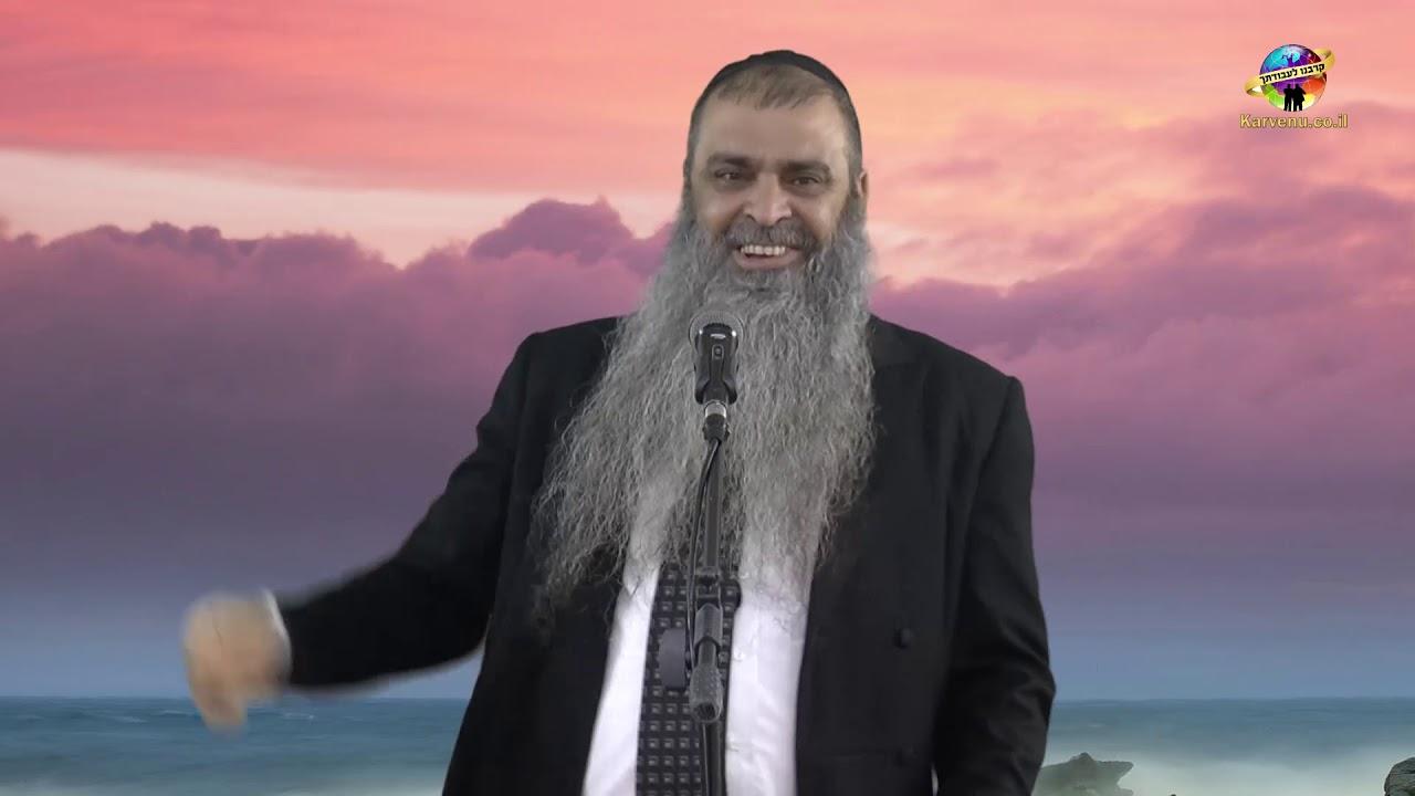 הרב רפאל זר HD | יש לך שאלות באמונה? - כנסו!